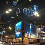 El Ministerio de Turismo de República Dominicana inicia promoción en pantallas gigantes en Kíev, Ucrania